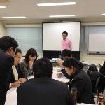 平成30年11月にセミナーを開催します!