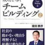 2019年7月5日 2冊目の電子書籍が発売になりました!